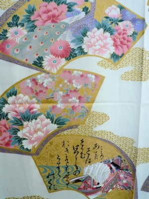 Photo3: Ladies' Japanese Kimono -komon senmen- White, Cotton, Medium / Golden fan