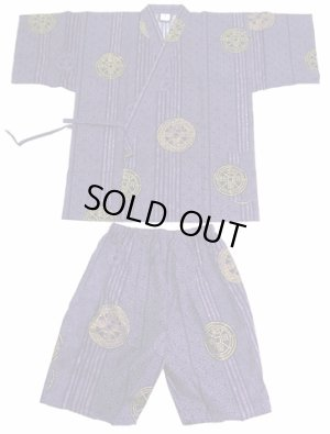 Photo1: Large / Men's Japanese Jinbei -wadokaichin- Purple, Cotton - SPECIAL DISCOUNT