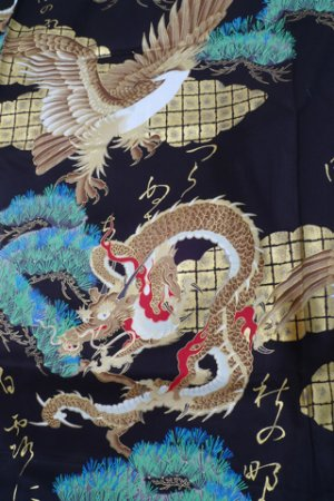 Photo2: Men's Japanese Kimono -ryuwashi- Black, Cotton, Medium / Dragon & eagle