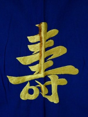 Photo2: Medium / Men's Japanese Kimono -kotobuki- Navy, Cotton, Embroidery - SPECIAL DISCOUNT