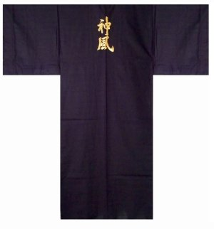 Photo1: Men's Japanese Kimono -kamikaze- Black, Cotton, Medium, Embroidery / -kamikaze-
