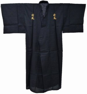 Photo4: Men's Japanese Kimono -kamikaze- Black, Cotton, Medium, Embroidery / -kamikaze-