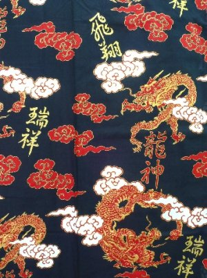 Photo2: Boy's Japanese Yukata -unryu- Black, Cotton, 50in / Dragon & cloud