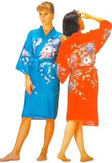 "Other Images1: For Ladies' SPECIAL DISCOUNT Japanese Cotton HAPPI COAT - ""KIN UME"" red Length 42 in"