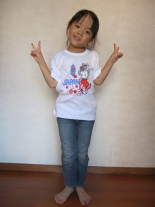 Other Images1: Kid's Small / Japanese T shirt  -Japan- White, Cotton - SPECIAL DISCOUNT