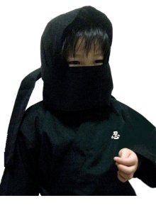 Other Images1: Kid's Xlarge / Japanese Jinbei -ninja suit- Black, Cotton - SPECIAL DISCOUNT