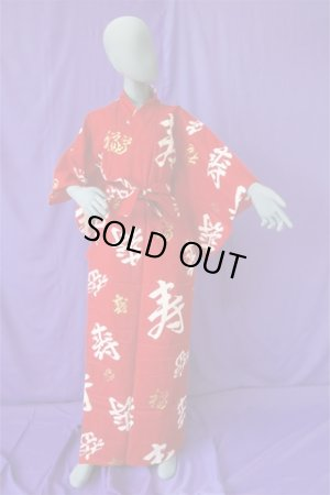 Photo1: Ladies' Japanese Yukata -fukuju- Red, Cotton, Large / Happy longevity