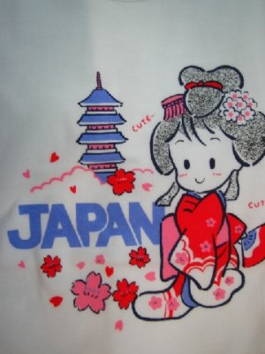 Photo2: Kid's Large / Japanese T shirt  -Japan- White, Cotton - SPECIAL DISCOUNT