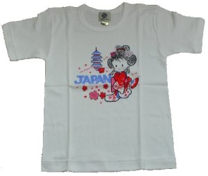 Photo1: Kid's Large / Japanese T shirt  -Japan- White, Cotton - SPECIAL DISCOUNT