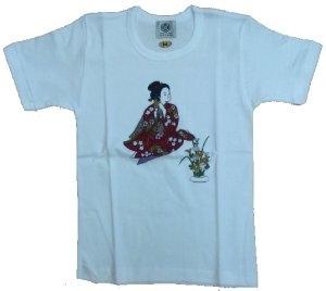 Photo1: Kid's Medium / Japanese T shirt -maiko- White, Cotton - SPECIAL DISCOUNT
