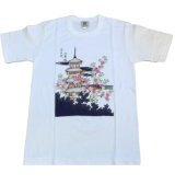 Large T shirt -meisho- White, Cotton / Sights of -kyoto-