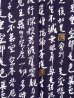 Photo2: Large / Men's Japanese Yukata -hannya shingyo- Navy, Cotton - SPECIAL DISCOUNT (2)