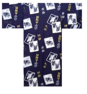Photo1: Men's Japanese Yukata -sumo- Navy, Cotton, Xlarge / -Sumo- wrestler