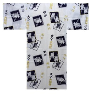 Photo1: Men's Japanese Yukata -sumo- White, Cotton, Large / -Sumo- wrestler