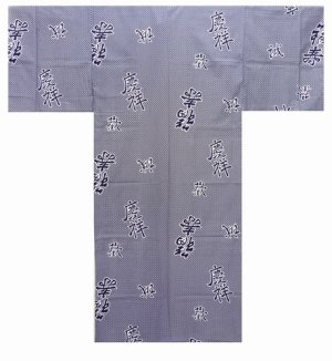 Photo1: Men's Japanese Yukata -keisho- White, Cotton, 2Xlarge / Fortunate event