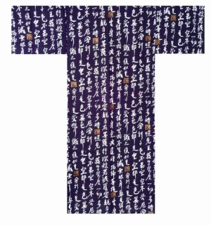 Photo1: Small / Men's Japanese Yukata -hannya  shingyo- Navy, Cotton - SPECIAL DISCOUNT