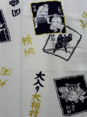 Photo2: Men's Japanese Yukata -sumo- White, Cotton, Large / -Sumo- wrestler