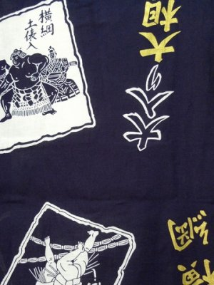 Photo2: Men's Japanese Yukata -sumo- Navy, Cotton, Xlarge / -Sumo- wrestler