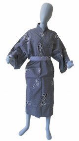 One size fits all / Men's Japanese Robe -keisho- White, Cotton, 45in - SPECIAL DISCOUNT