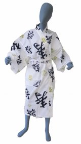 One size fits all / Men's Japanese Robe -fukuju- White, Cotton, 45in - SPECIAL DISCOUNT