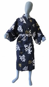 One size fits all / Men's Japanese Robe -fukuju- Navy, Cotton, 45in - SPECIAL DISCOUNT