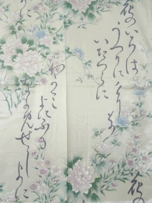 Photo2: Ladies' Japanese Short Happi -ononokomachi- White, Polyester, 35in / Japanese old-days beauty